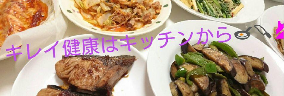 ヘルシー食生活のサポート  Masumi Cooking